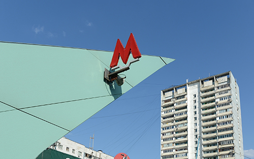 Новые территории для развития в Москве