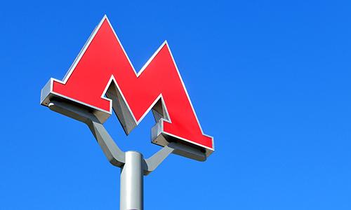 Станция метро «Хорошёвская» примет первых пассажиров в декабре