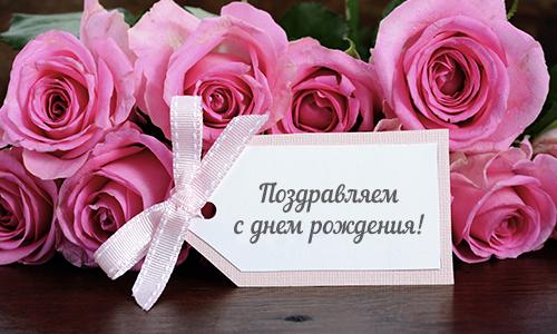 Офису «МИЭЛЬ» «В Бутово» − 12 лет!