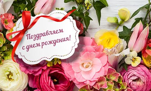 Офису «В Щелково» исполнилось 4 года