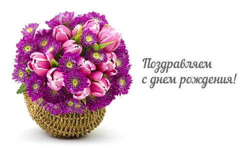 Офису «На Кутузовском» исполнился 1 год