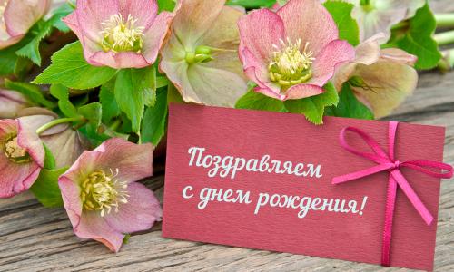 Офису «На Маяковской» исполнилось 8 лет