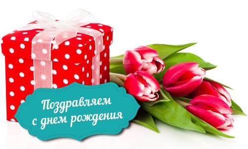 Офису «В Барнауле» три года!