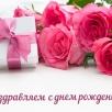 Офис «На Киевской» празднует 18-й день рождения