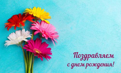 «Уфа – Гостиный двор»: первая годовщина