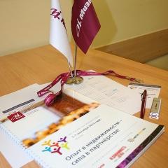 5 сентября ждём гостей на бизнес-тур по офисам «МИЭЛЬ»