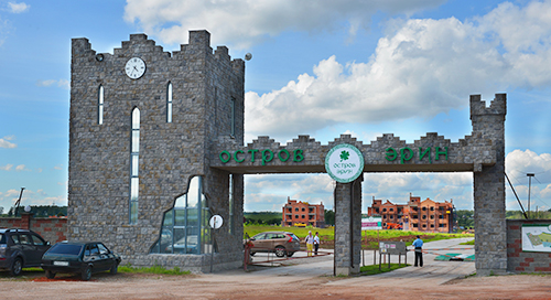 В качестве архитектурной концепции поселка «Остров Эрин» выбран стиль Ирландии