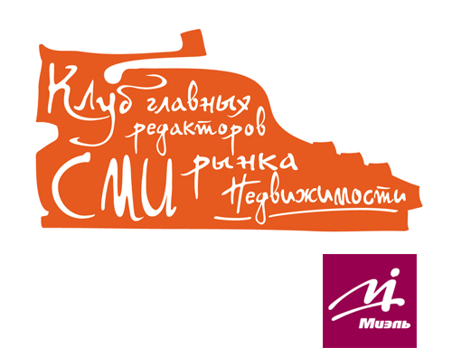ГК «МИЭЛЬ» стала организационным партнером Клуба главных редакторов СМИ рынка недвижимости