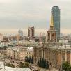 Рынок недвижимости Екатеринбурга
