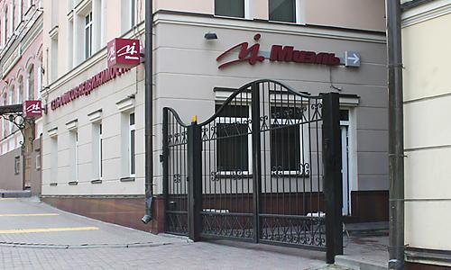 ГК «МИЭЛЬ» приняла участие в XX Национальном конгрессе по недвижимости РГР