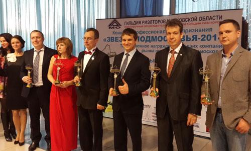 Офис «В Ногинске» ? лучшая брокерская компания Московской области