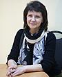Людмила Васильевна ЗИМАРИНА