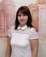 Ольга Юрьевна ХОРОХОРИНА